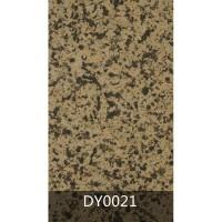 Система Рідкий Камінь DY0021