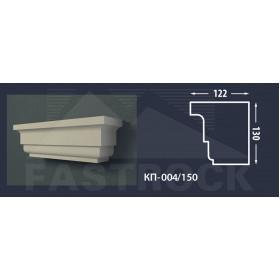 Капітель КП-004/150