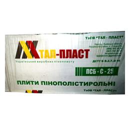 Пінопласт для утеплення «ТАЛ-ПЛАСТ» ПСБ-С 25