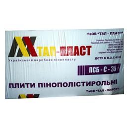 Пінопласт для утеплення «ТАЛ-ПЛАСТ» ПСБ-С 35